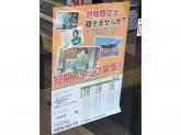 セブン-イレブン 伏見城南宮店