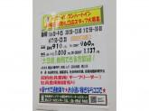 セブン-イレブン ハートイン JR明石駅改札口店