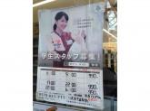 セブン-イレブン 荏原中延駅前店