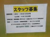 八幡山ステーション歯科