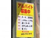 長崎チャンポンの店 雲仙第三横浜店