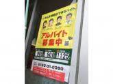 松乃家 奈良駅前店