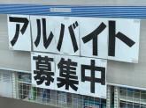 ローソン 横浜恩田町店