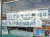 ファミリーマート東郷町新池店