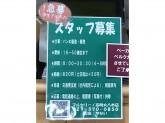 マルセリーノ 高崎大八木店