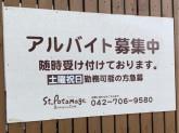 St.PotaMage(サンポタマージュ)
