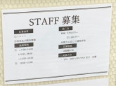 花築心斎橋ホテル