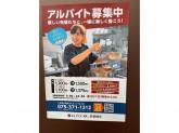 麺匠たか松 長堀橋店