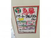 セブン-イレブン 明石山下町店