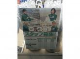 セブン-イレブン 仙台本町東二番丁通店