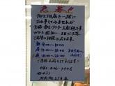 セブン-イレブン 広島旭2丁目店