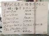 セブン-イレブン ひょうたんやま北店