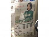 セブン-イレブン 江戸川一之江七丁目店
