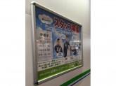 ファミリーマート 鶴橋駅東3階店