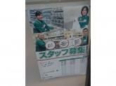 セブン-イレブン 千代田三番町店