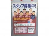 セブン-イレブン 墨田両国3丁目店