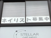 STELLAR beauty salon(ステラビューティーサロン)