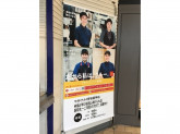マクドナルド 野田阪神店
