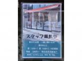 Jscafe&kitchen M 代々木上原店