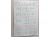 ファミリーマート 山陽別府駅前店