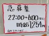 セブン-イレブン 相模原若松3丁目店