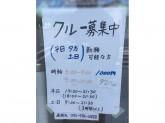 ローソン 日高原宿東店