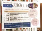 買取専門店 大吉 ガーデンモール木津川店