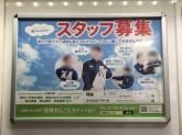 ファミリーマート 近鉄瓢箪山駅改札外橋上店