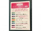 株式会社ササキスポーツ 縫製アトリエ