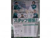 セブン-イレブン 大阪島町2丁目店