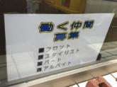 ガレリア・サーラ(GALLERIA・SaLLa) 梅屋敷店