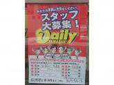 デイリーヤマザキ 松戸駅東口店