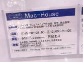 Mac-House(マックハウス) イオン豊川店