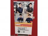 マクドナルド イオン豊川店