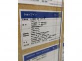 shop in(ショップイン) ららぽーと甲子園店