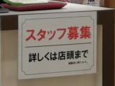 SHISEIDO plus ららぽーと甲子園店