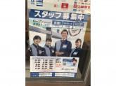 ローソン 世田谷奥沢五丁目店