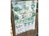 セブン-イレブン 川崎古川町店