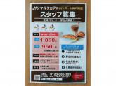 サンマルクカフェ イオンモール神戸南店