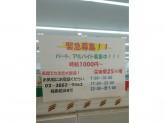 セブン-イレブン 千住大橋駅店