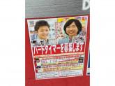 ジョーシン ディスクピア日本橋店 テレビゲーム館