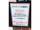 THE HAIR(ザ・ヘアー)