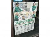 セブン-イレブン 津田沼駅北口店
