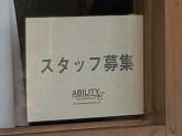 ABILITY hair architect(アビリティ ヘア アーキテクト)