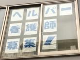 ニチイケアセンター 東神戸