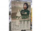 セブン-イレブン 川崎向河原駅前店