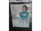 セブン-イレブン 中野新井店