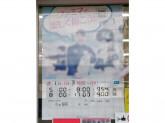 ファミリーマート 竹田駅前店
