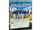 ファミリーマート 鹿島田駅前店