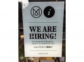 The Monocle Shop Tokyo(モノクル ショップ)